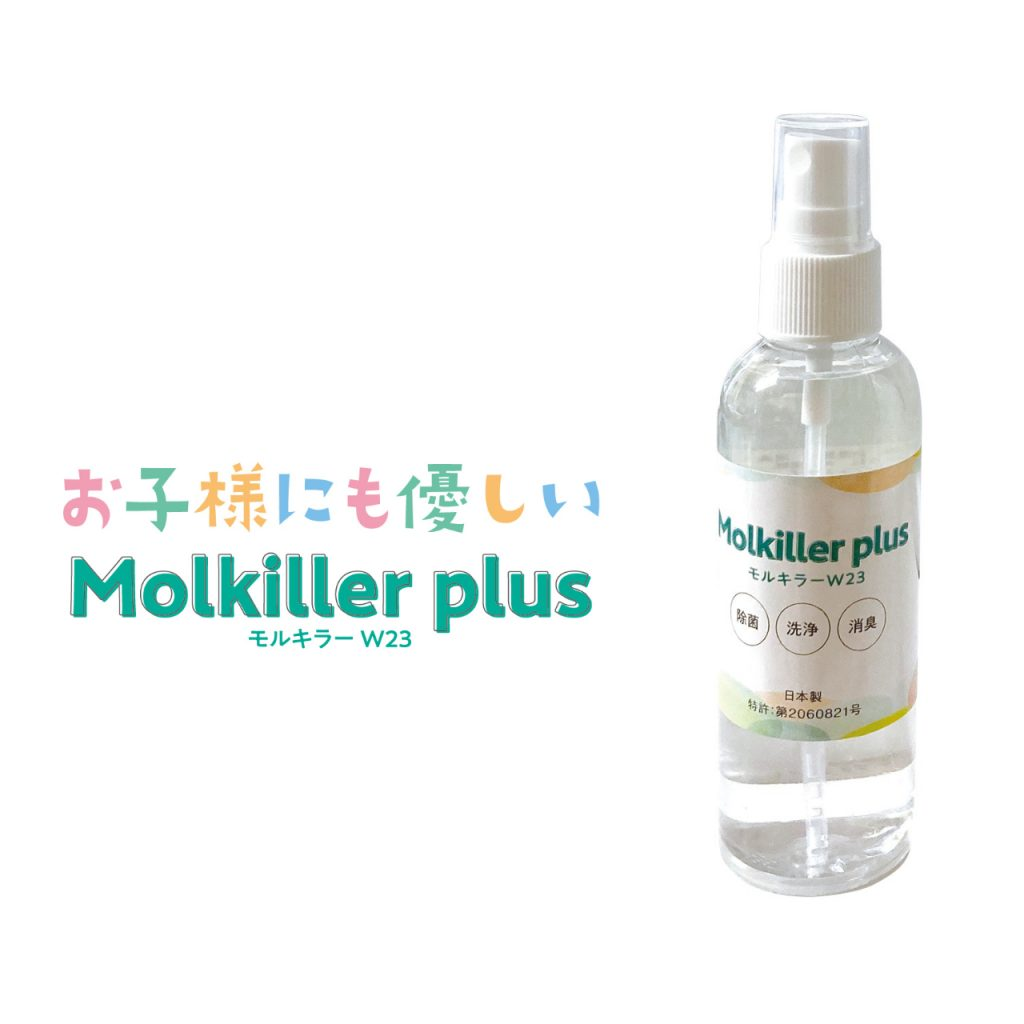 molkiller plus 100ml